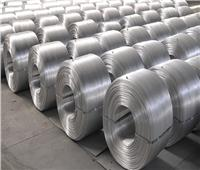 «القابضة للصناعات المعدنية» توضح أسباب خسائر مصر للألومنيوم