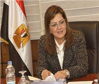 وزيرة التخطيط: مصر ثالث المستفيدين من اعتمادات البنك الإسلامي