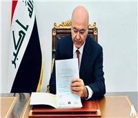 العراق ينضم رسميًا لاتفاق باريس للمناخ