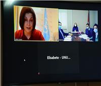 تعاون بين «التخطيط» و«الأمم المتحدة» فى مجال التدريب