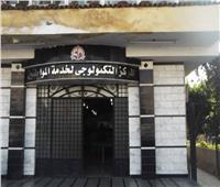 إغلاق المركز التكنولوجي بمحافظة الإسماعيلية 25 يومًا بسبب كورونا