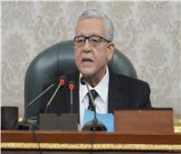 «جبالي» يرفع أعمال الجلسة العامة ويدعو لإجراء انتخابات مكاتب اللجان النوعية
