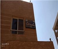 «صحة أشمون»: تواجد طبيبة نساء على مدار الأسبوع بقرية طهواي