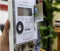 انفراد| «الكهرباء»: تفعيل باقي خدمات المنصة الإلكترونية مارس المقبل