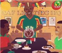 «كاف» يحتفل بعيد ميلاد 3 أساطير بينهم مصري   فيديو