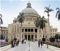 أبرز أحداث جامعة القاهرة في أسبوع