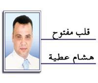 هشــام عطيــة يكتـب: سياحة اللقاح