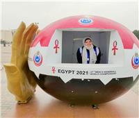 «الصحة»: تقديم 35 خدمة طبية لوفود مونديال اليد بينهم لاعب منتخب كوريا