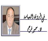 مشروع مستقبل مصر.. والبرتقال المصري