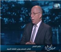 حلمي النمنم: عبد الناصر كان يحمي توفيق الحكيم ونجيب محفوظ