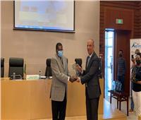 تكريم رئيس الجمهورية بالاتحاد الأفريقي لإطلاق منطقة التجارة الحرة