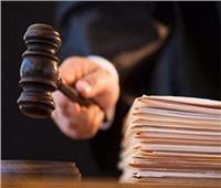 إحالة مسؤولين بالبترول والضرائب والتعليم للمحاكمة لارتكابهم مخالفات مالية