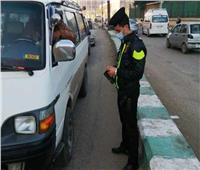 تغريم 15 ألف شخص بدون الكمامة.. وضبط 1237 قضية تداول «الشيشة»