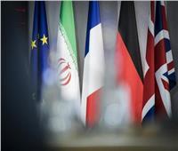 في بيان مشترك.. ألمانيا وفرنسا وبريطانيا يدينون زيادة إنتاج إيران لليورانيوم