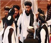 حركة «طالبان» تأمر قادتها بالاكتفاء بزوجة واحدة
