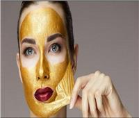 استخدمته الملكة كليوباترا.. 7 فوائد مهمة في «ماسك الذهب» للبشرة
