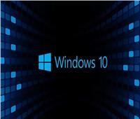 الكشف عن تفاصيل النسخة الجديدة من «ويندوز 10»