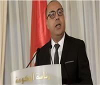 بالفيديو.. رئيس الحكومة التونسي يعلن عن التعديل الوزاري الجديد