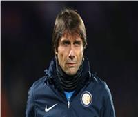 كونتي: يوفنتوس أفضل فريق في الدوري الإيطالي