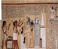 تعرف علي حكاية الملك «ونيس » الذي استمر حكمه 30 عاماً