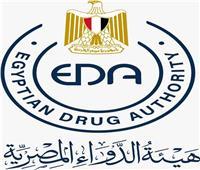 هيئة الدواء: بدء تأهيل الشركات لاستخدام المنصة الإلكترونية «برومات»