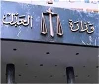 ننشر تحقيقات الكسب غير المشروع في اتهام وكيل وزارة الصحة بالإسكندرية