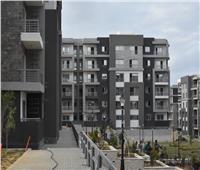 وزير الإسكان: 1 فبراير بدء تسليم 1512 وحدة سكنية بمدينة القاهرة الجديدة