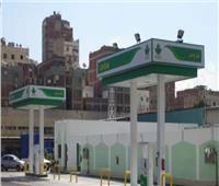 وجود أزمة بالغاز الطبيعي بمحطات الوقود .. الحكومة ترد