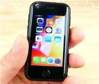 تسريبات تكشف عن قدوم آيفون صغيرًا لمحبي هواتف الذكية بميزانية محدودة