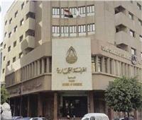«الغرفة التجارية بالإسكندرية» تشارك بمسابقة شباب صناعة النقل الدولي