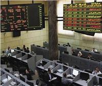 البورصة المصرية تتباين بمنتصف تعاملات اليوم