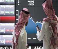 سوق الأسهم السعودية يختتم بتراجع المؤشر العام لسوق «تاسي»