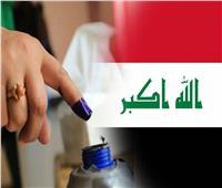 المفوضية العليا في العراق تقترح 16 أكتوبر موعدًا للانتخابات المبكرة