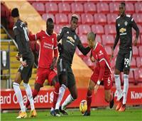 التعادل السلبي يحسم موقعة ليفربول ومانشستر يونايتد في البريميرليج