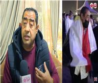 مشاهد مبكية.. احتفال سعوديين ومصريين ببراءة «السائق غنيم»| فيديو