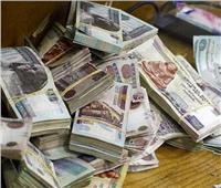 معلومة تهمك| كل ما تريد معرفته عن غطاء النقود المطبوعة