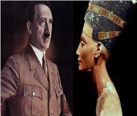 الوجه الآخر لزعماء العالم.. «نفرتيتي» تسحر هيتلر