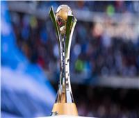 موعد قرعة كأس العالم للأندية والقنوات الناقلة