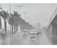 فيديو  الأرصاد تكشف موعد استقرار الأحوال الجوية