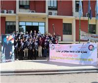 طلاب جامعة سوهاج في زيارة لمحور ديروط  ضمن مبادرة «كل يوم جديد»