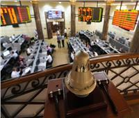 تراجع مؤشرات البورصة في منتصف التعاملات بضغوط الأسهم القيادية