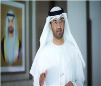 سلطان الجابر: الإمارات ملتزمة بالتنمية المستدامة في مرحلة ما بعد كورونا   فيديو
