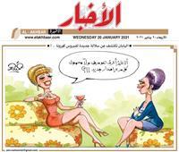 كاريكاتير.. سلالة جديدة لفيروس كورونا