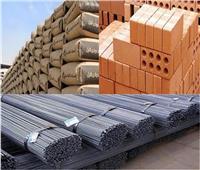 أسعار مواد البناء المحلية خلال تعاملات الثلاثاء 19 يناير