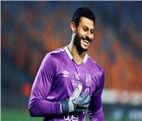 تقارير: ريال بيتيس يقدم عرضا لضم محمد الشناوي