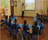 الجريدة الرسمية تنشر قرارات التعليم حول العمل بالمدارس الخاصة والدولية