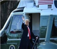 لحظة مغادرة ترامب للبيت الأبيض بعد انتهاء ولايته الرئاسية..فيديو