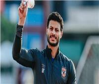 اتحاد الكرة: تخفيض عقوبة محمد الشناوي وتغليظ الغرامة
