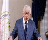 وزير التعليم يكشف لـ«بوابة أخبار اليوم» شكل أسئلة الثانوية العامة