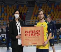 مونديال اليد | «هامبوس واني» رجل مباراة السويد وبيلاروسيا